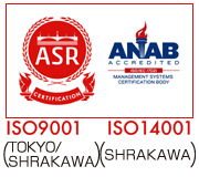 ISO 9001_ISO 14001